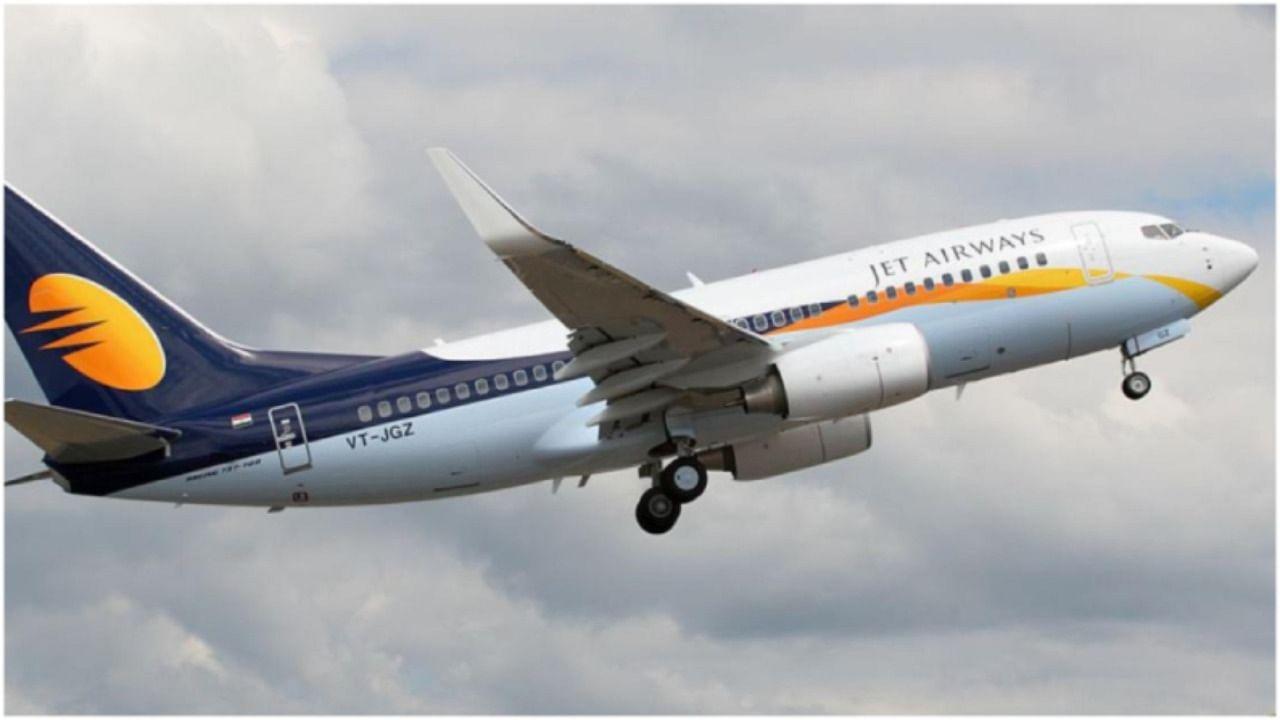 2022 की पहली तिमाही में जेट एयरवेज शुरू करेगी फ्लाइट्स, दूसरी तिमाही में होगी अंतरराष्ट्रीय उड़ानों की शुरुआत