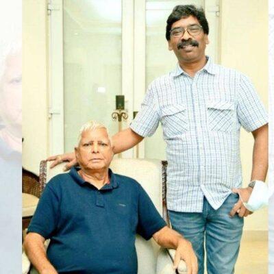 झारखंड के सीएम हेमंत सोरेन ने दिल्ली में RJD सुप्रीमो लालू यादव से की मुलाकात, जानिए क्या है इसके राजनीतिक मायने