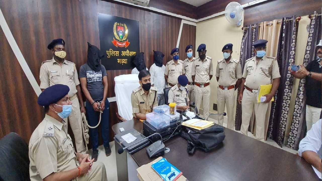 Jharkhand Crime: गढ़वा से इंजीनियर के अपहरण के आरोपी कुख्यात बदमाश खुश्तर अंसारी सहित 3 गिरफ्तार, हथियार जब्त