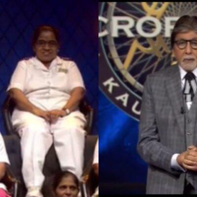 KBC 13 : केबीसी के मंच पर अमिताभ बच्चन ने किया जनसेवकों का शुक्रिया, आज शो में आया है मेडिकल स्टाफ
