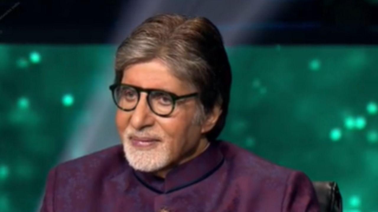 KBC 13 : अमिताभ बच्चन को हताश होने पर उनके बाबूजी ने दिया था मूल मंत्र, कहा था- जब तक जीवन है तब तक....