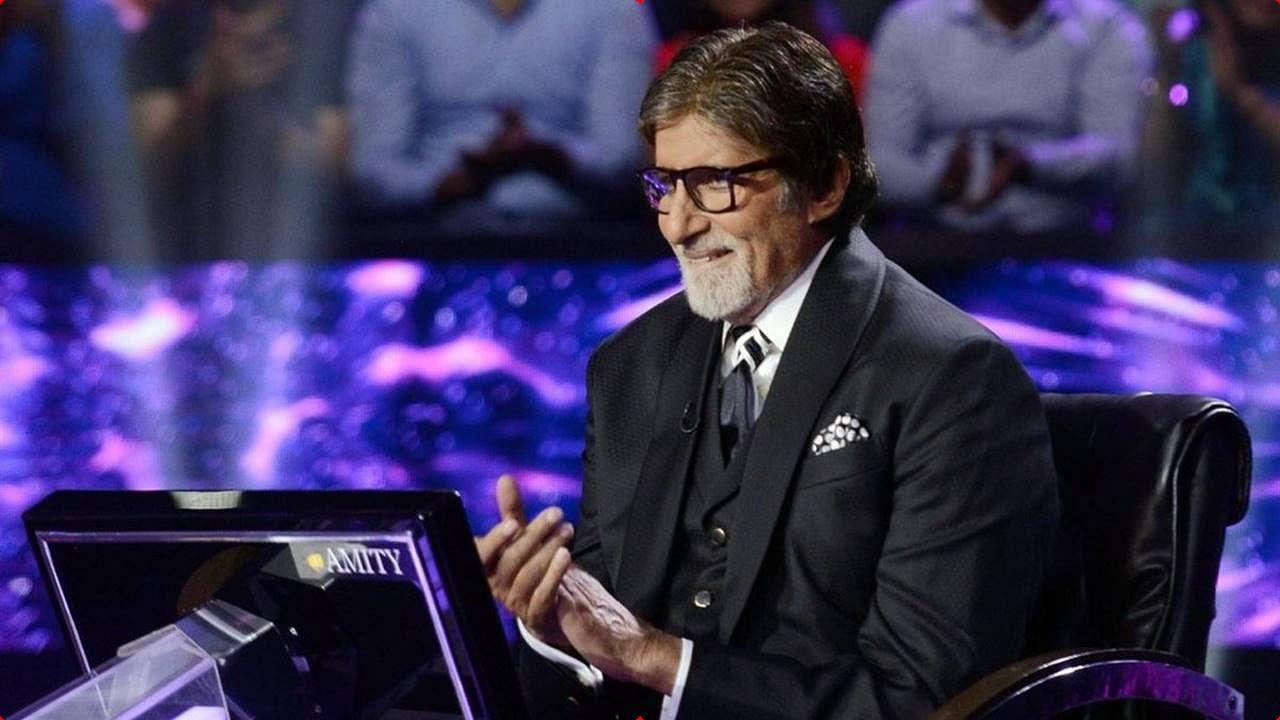 KBC 13 Written Update 21 September 2021 : हॉटसीट पर बैठे खास मेहमान के लिए अमिताभ बच्चन ने गाया गाना
