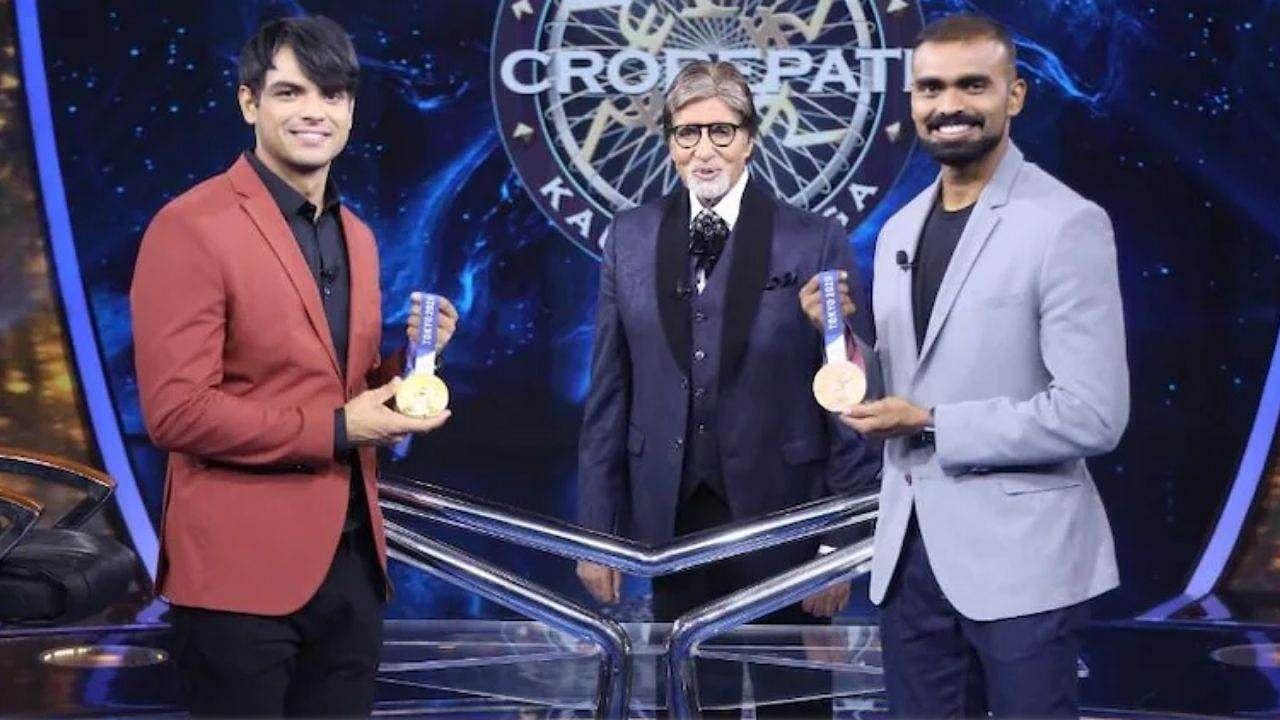 KBC: अमिताभ बच्चन ने नीरज चोपड़ा से ली जैवलिन थ्रो की ट्रेनिंग, पीआर श्रीजेश को दिखाया अपना हॉकी का जलवा