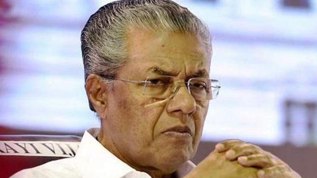 केरलः हिंदू राष्ट्र की स्थापना में संघ परिवार के सामने एकमात्र बाधा भारत का इतिहास है, बोले मुख्यमंत्री पिनराई विजयन