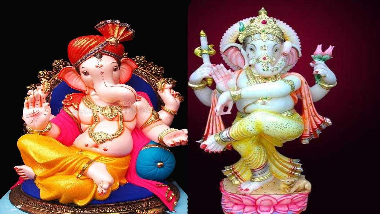 Lord Ganesha Worship Tips : गणपति के किस स्वरूप की पूजा करने पर कौन सी पूरी होती है मनोकामना