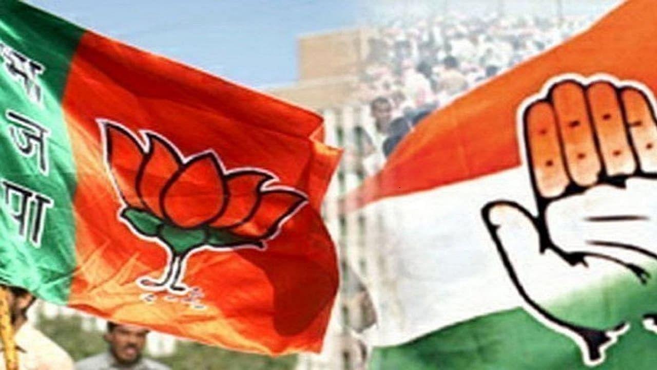 Madhya Pradesh: राज्यसभा की 1 सीट के लिए BJP में कई नामों की चर्चा, कांग्रेस ने ये शर्त रख के गरमाई सियासत
