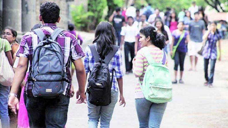 Maharashtra College: महाराष्ट्र के कॉलेजों में 1 नवंबर शुरू होगा नया सेशन, ऑनलाइन चलेंगी कक्षाएं