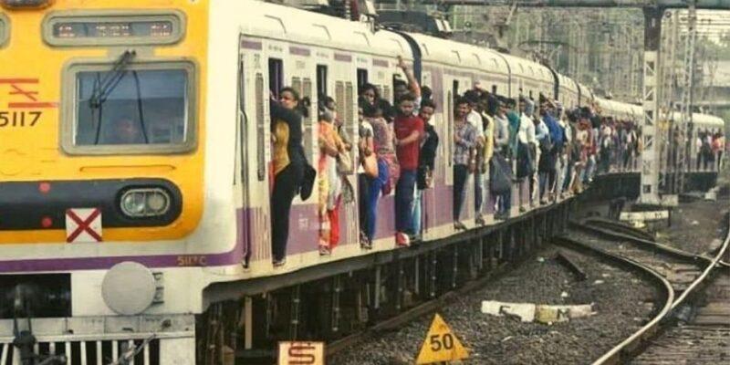 Mumbai Local Train: महाराष्ट्र में स्कूल, मंदिर, थिएटर खुल रहे हैं, अब मुंबई लोकल ट्रेन की बारी