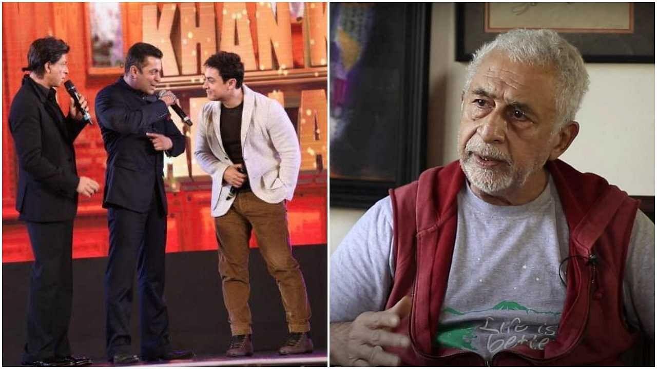 नसीरुद्दीन ने अब शाहरुख, सलमान और आमिर पर किया कमेंट, कहा- मुद्दों पर बोलने से बचते हैं क्योंकि...