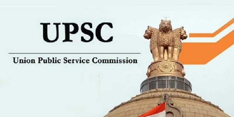 UPSC सिविल सर्विसेज के बाद हर कोई IAS नहीं बनता... जानिए कैसे मिलती है IPS, IRS, IFS की रैंक
