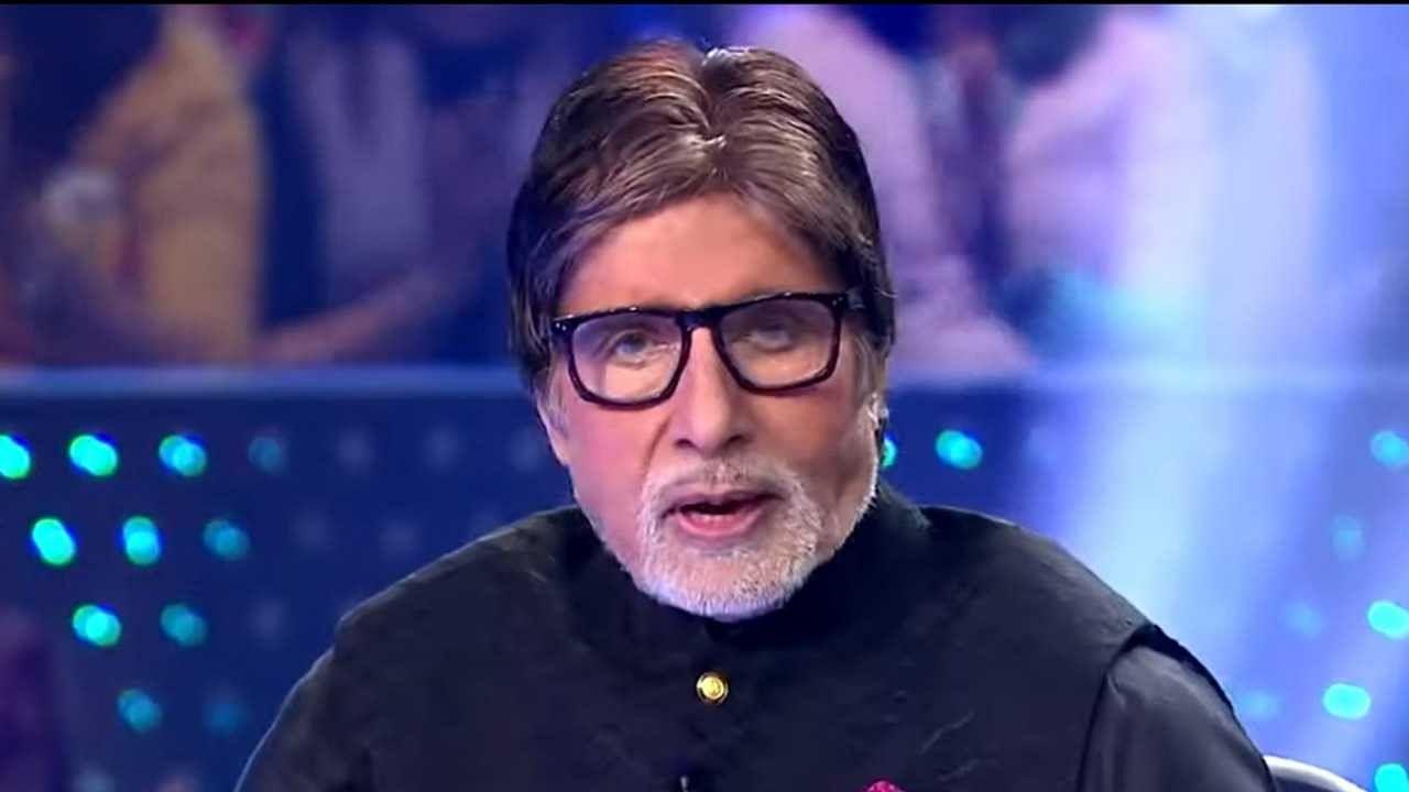 हिंदी दिवस के मौके पर अमिताभ बच्चन ने शेयर किया मजेदार पोस्ट, लिखा- मेरी हिंदी एच से नहीं ह से रहेगी...