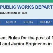 PWD Recruitment 2021: गोवा पब्लिक वर्क्स डिपार्टमेंट में निकली बंपर वैकेंसी, जानें कैसे करें अप्लाई