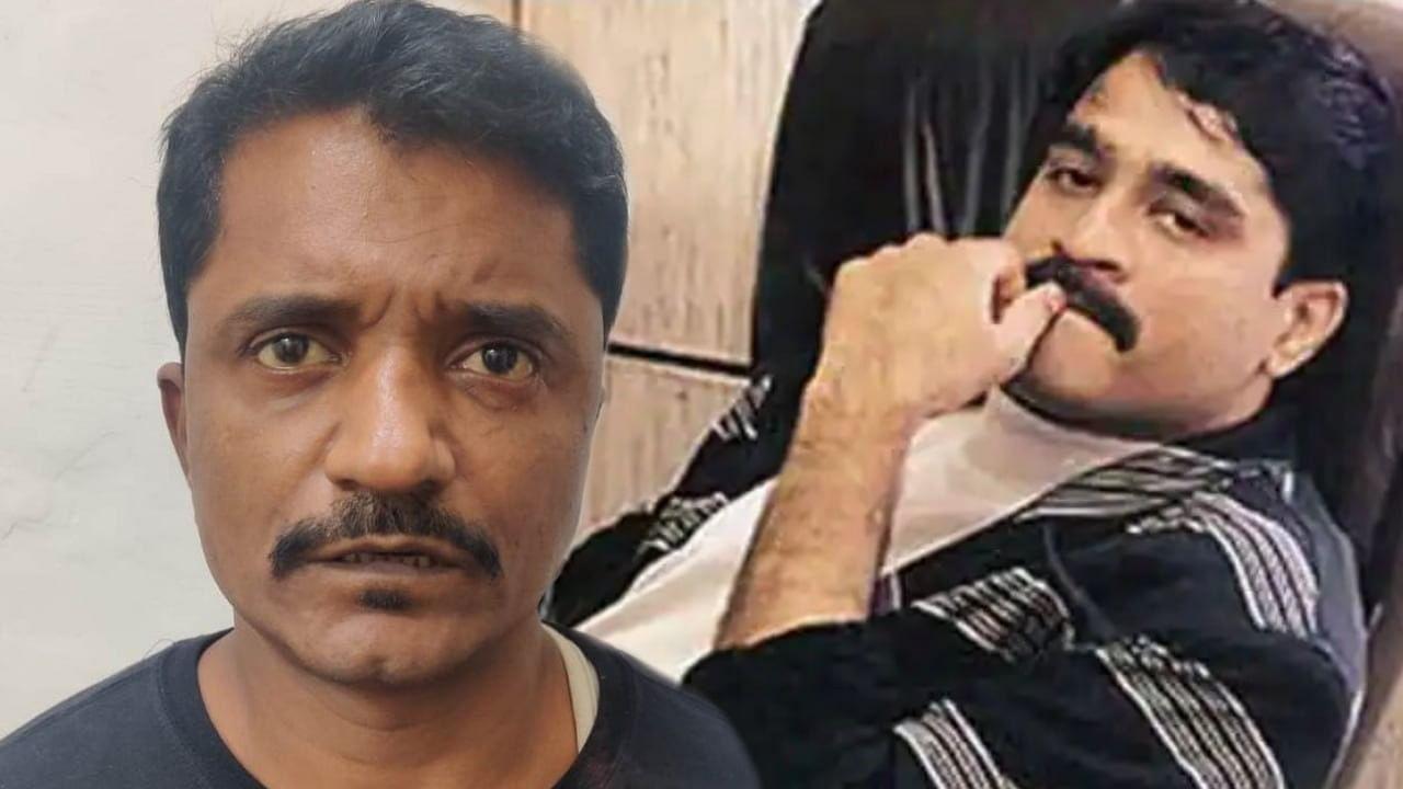 Pakistan Terrorist Module: जान मोहम्मद का दाऊद इब्राहिम कनेक्शन 20 साल पुराना, क्या मुंबई में फिर ऐक्टिव हो रही D कंपनी? ATS का अहम खुलासा