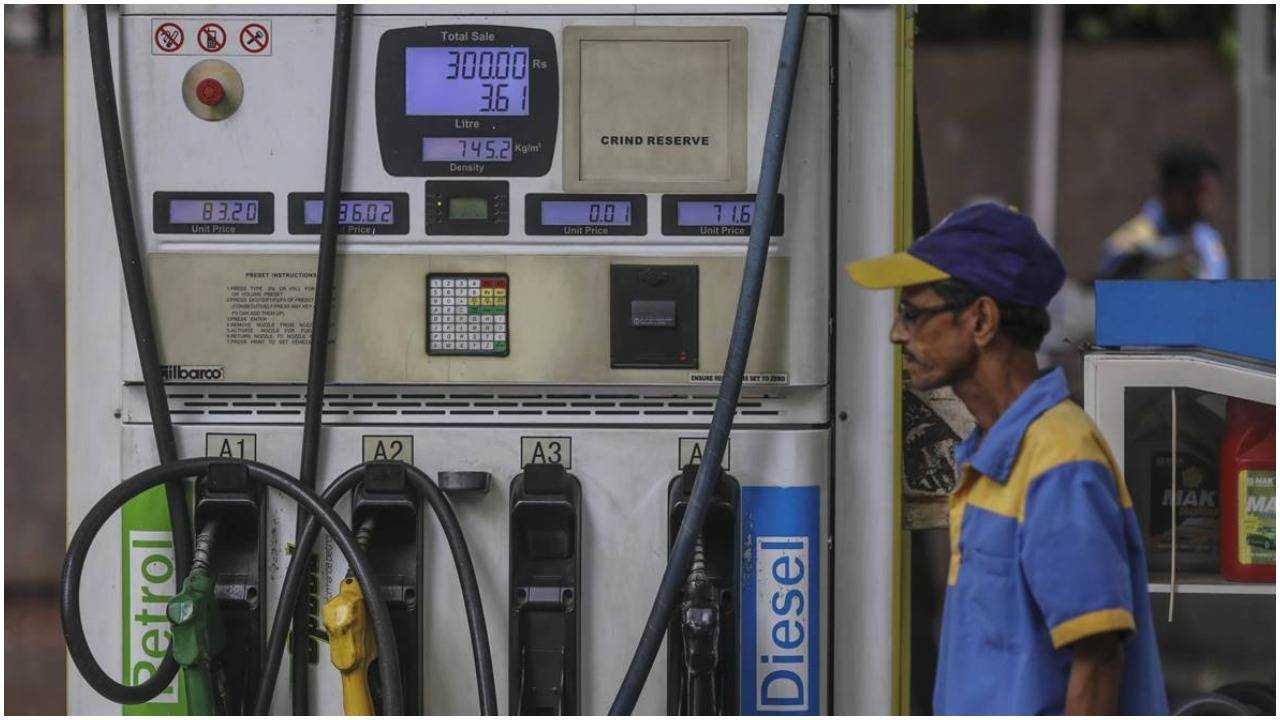 Petrol Diesel Price Today: कच्चे तेल के बढ़े दाम, फटाफट जानिए आपके शहर में आज महंगा या सस्ता हुआ पेट्रोल-डीजल
