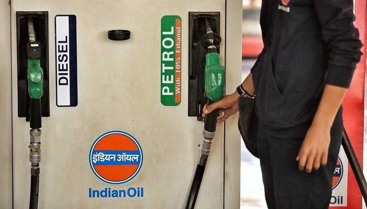 Petrol Diesel Price Today: 10 दिन से पेट्रोल-डीज़ल के दाम में कोई बदलाव नहीं, जानिए क्या हैं आपके शहर में भाव