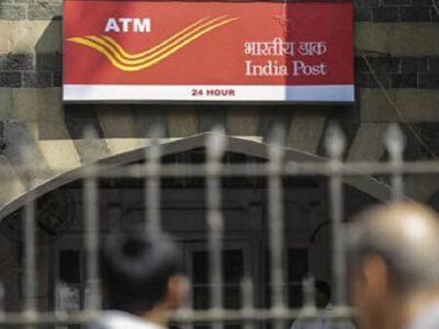 पोस्ट ऑफिस सेविंग्स अकाउंट: 1 अक्टूबर से ATM कार्ड पर चार्ज में होगा बदलाव, जानें नए रेट