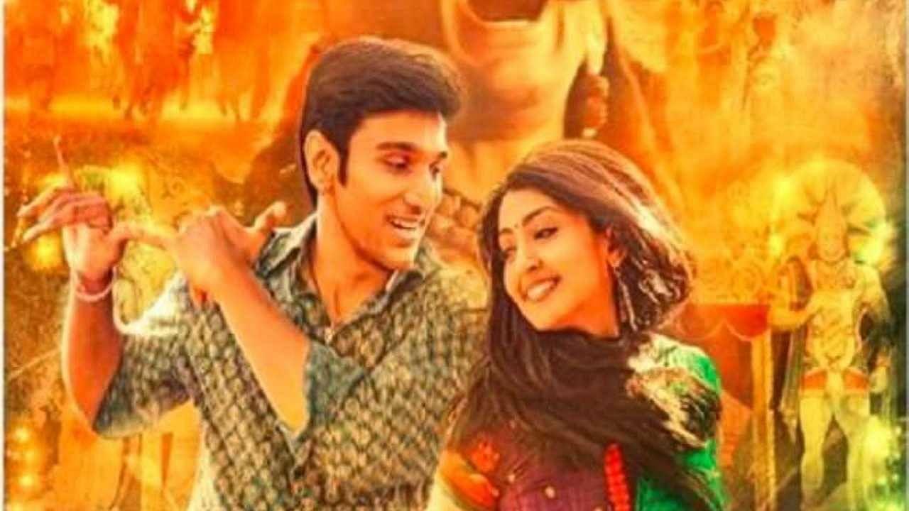प्रतीक गांधी स्टारर 'रावण लीला' का बदला गया नाम, जानिए फिल्म का नया टाइटल?