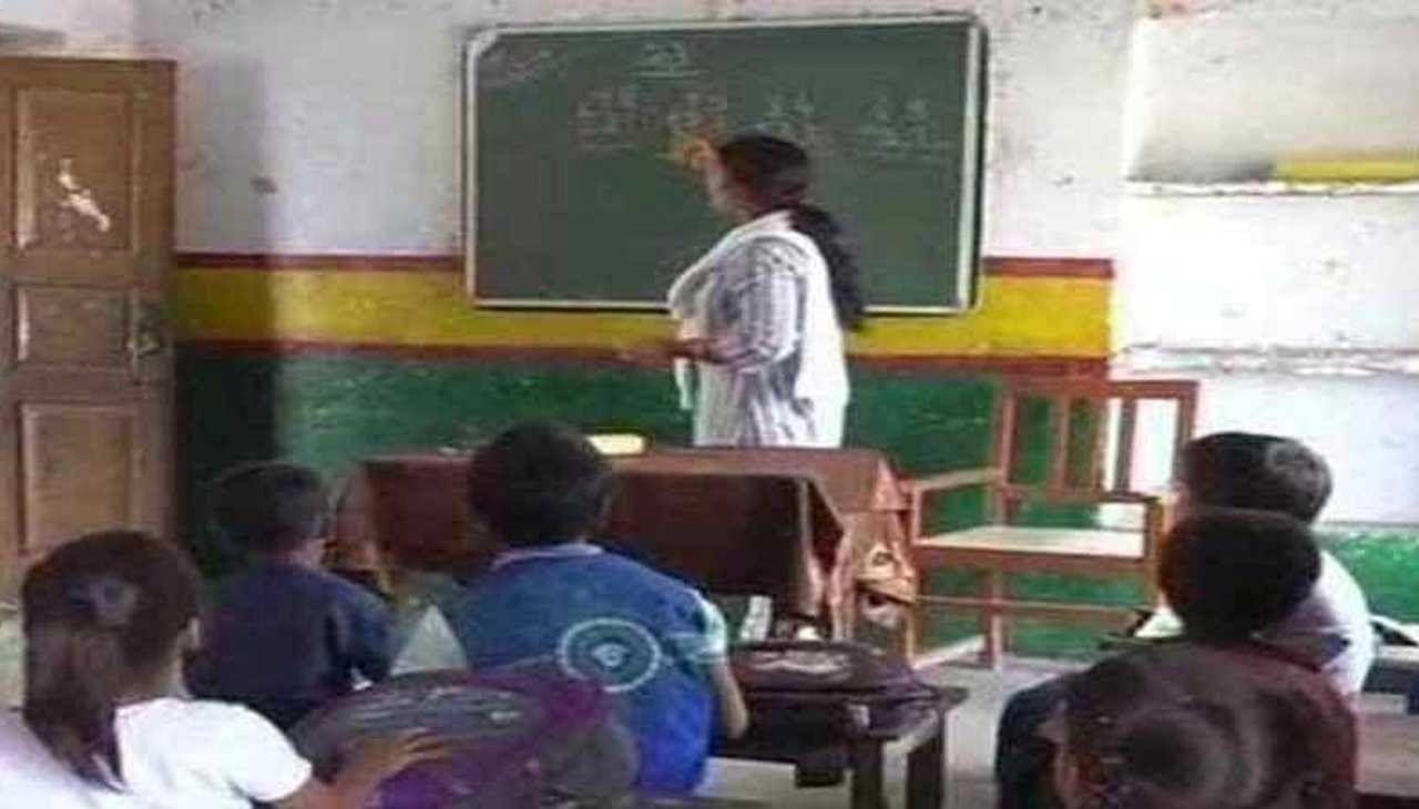 डेढ़ साल से आधे वेतन पर गुजारा कर रहे थे प्राइवेट शिक्षक! स्कूल खोले जाने के फैसले से जगी अच्छे दिन की उम्मीद