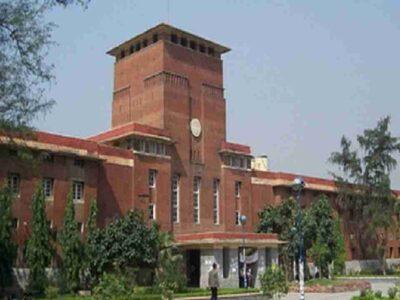 प्रो योगेश सिंह बने दिल्ली यूनिवर्सिटी के नए वाइस चांसलर, नीलिमा गुप्ता को सागर विश्वविद्यालय की कमान
