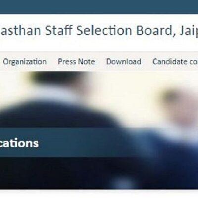 RSMSSB Recruitment Answer-Key 2021: राजस्थान एग्रीकल्चर सुपरवाइजर भर्ती परीक्षा की आंसर की जारी, यहां करें चेक