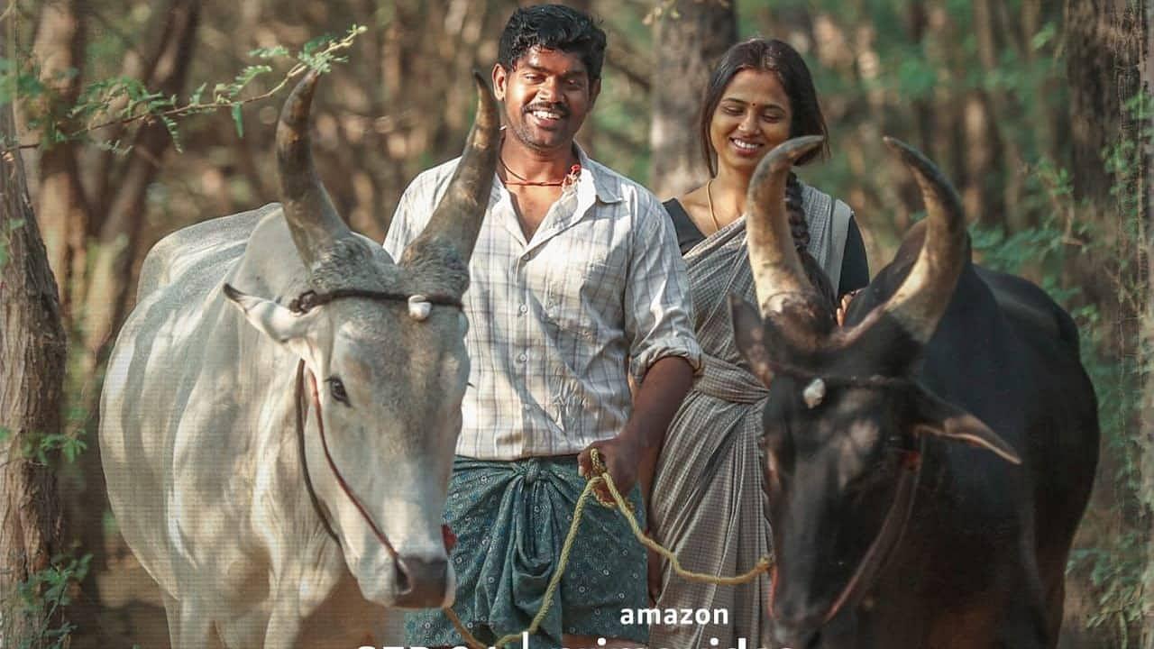 Raame Aandalum Raavane Aandalum : तमिल फिल्म 'रामे आंडलुम रावने आंडलुम' का दिल छू लेने वाला ट्रेलर हुआ रिलीज, एमेजॉन प्राइम पर होगी रिलीज