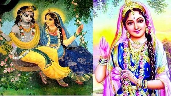 Radha Ashtami 2021 : सारी सांसारिक इच्छाएं पूरी कर सकता है राधारानी का ये शक्तिशाली स्तोत्र, आज पाठ करना न भूलें