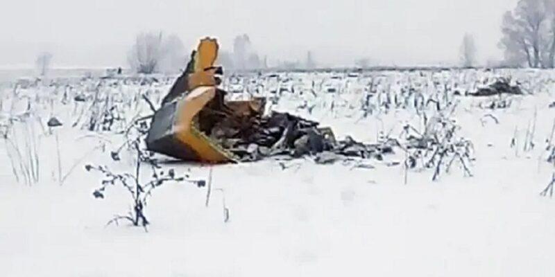 Russia: विमान का पुराना होना पड़ा भारी, देश के पूर्वी हिस्से में दुर्घटनाग्रस्त हुआ विमान, छह लोगों की मौत