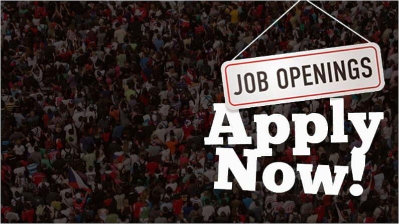 SSVV Recruitment 2021: इस यूनिवर्सिटी में कई पदों पर वैकेंसी, कल है आवेदन की आखिरी तारीख