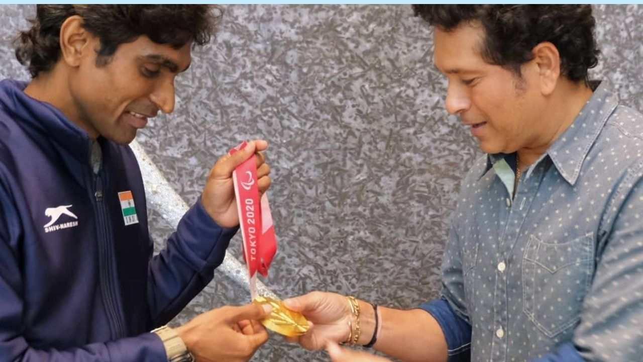 पैरालिंपिक्स में प्रमोद भगत की ऐतिहासिक जीत में सचिन तेंदुलकर का था बड़ा हाथ, मुलाकात कर दिग्गज क्रिकेटर को बताई पूरी कहानी