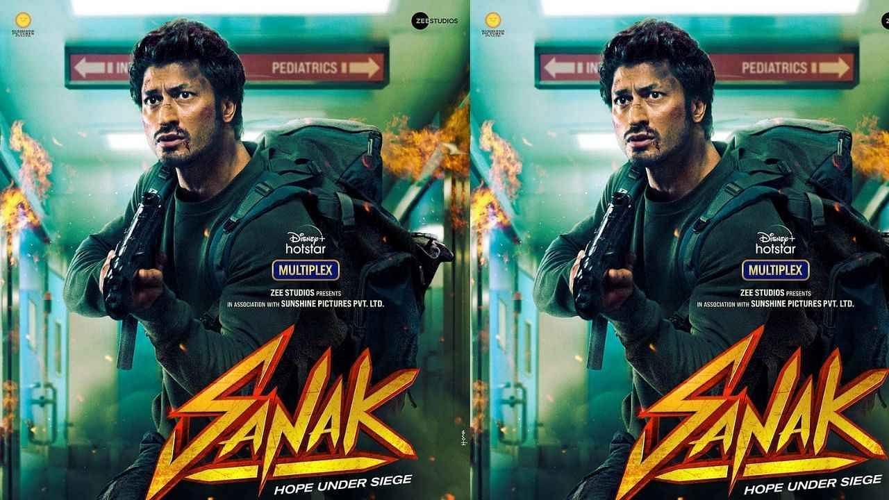 Sanak : विद्युत जामवाल के फैंस के लिए खुशखबरी, इस ओटीटी पर रिलीज होगी फिल्म 'सनक'