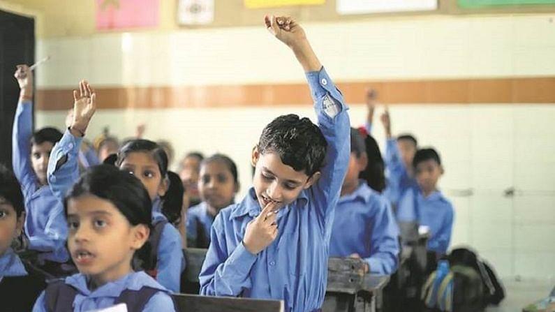 मध्य प्रदेश में कक्षा 1 से 5 के लिए इस तारीख से खुल रहे हैं स्कूल, जानें डिटेल