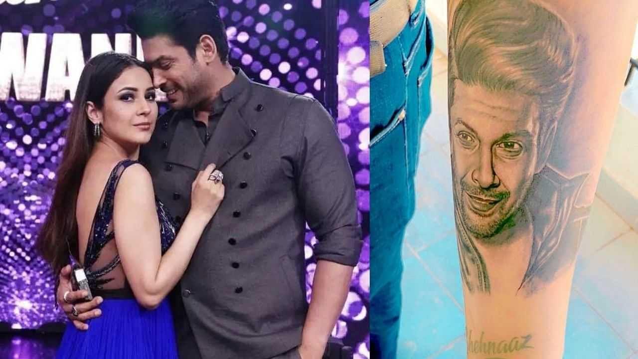 शहनाज गिल के भाई शहबाज ने बनवाया सिद्धार्थ शुक्ला का टैटू, लिखा ''तुम हमेशा मेरे साथ रहोगे''