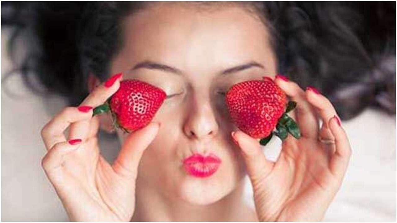 Skin Care Tips : बेदाग-निखरी त्वचा के लिए करें स्ट्रॉबेरी से बने फेस मास्क का इस्तेमाल