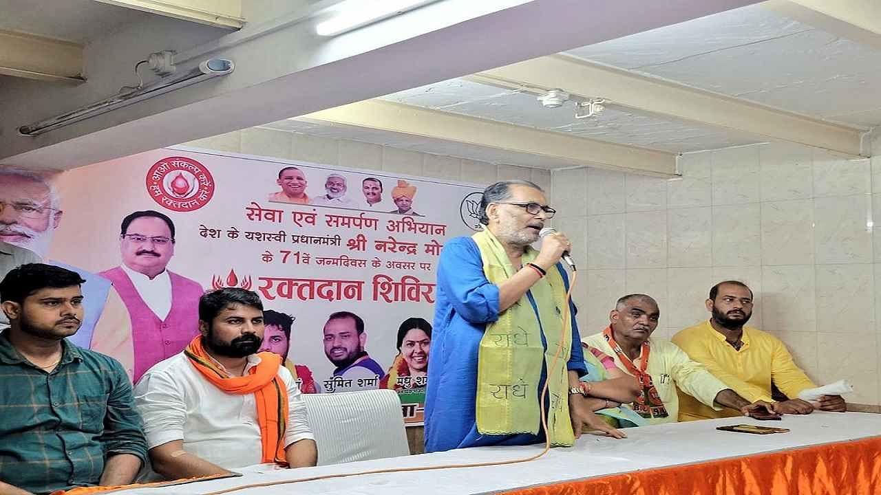 प्रधानमंत्री किसान सम्मान निधि योजना से अब तक 12 करोड़ को लाभ, लाभान्वितों में सबसे ज्यादा यूपी के किसान: राधा मोहन सिंह