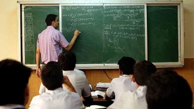 Teacher Recruitment 2021: ओडिशा में 4000 से अधिक शिक्षकों की भर्ती के लिए नोटिफिकेशन जारी, यहां देखें डिटेल्स