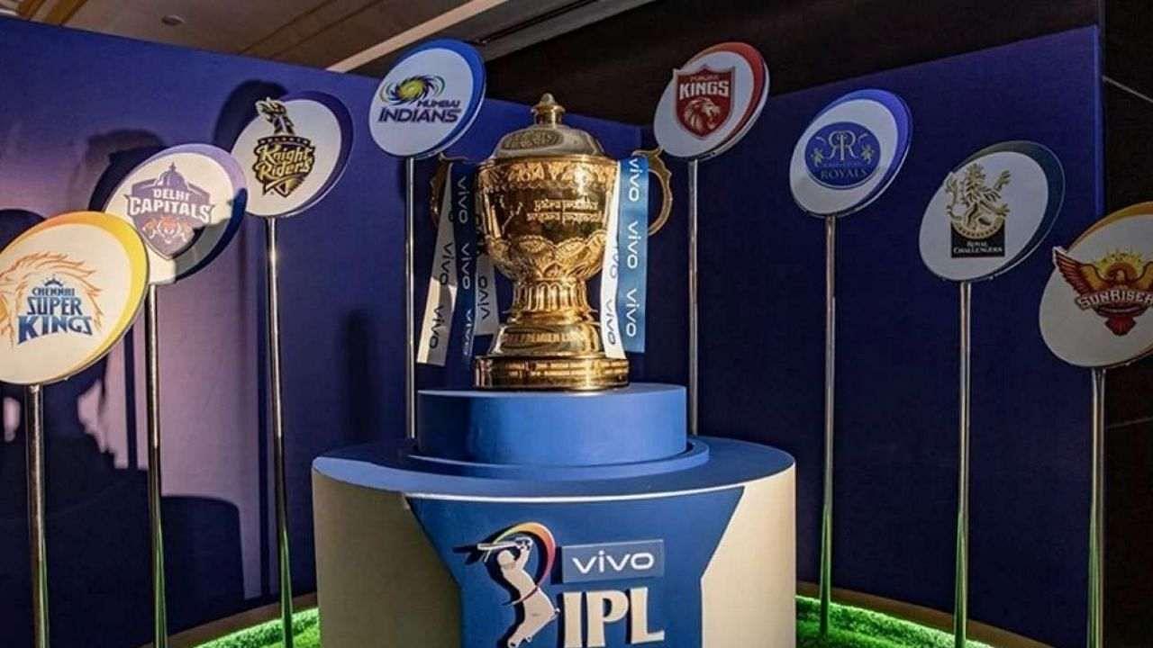IPL की दो नई टीमों से 17 अक्टूबर को उठेगा पर्दा, ये शहर हैं दावेदार, खरीदारों में ये लोग बड़े दावेदार