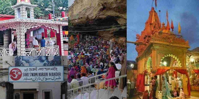 Hindu Temples In Pakistan: सनातन परंपरा में भारतभूमि को बहुत ही पवित्र माना जाता है. हिंदू धर्मग्रंथों के अनुसार भगवान ने भी अपने लिए इसी भारतभूमि को चुना. कई अवतारों के रूप में ईश्वर ने इसी भूमि पर जन्म लिया. यहां विभिन्न रूपों में भगवान के ऐसे-ऐसे मंदिर हैं, जो दुनियाभर में प्रसिद्ध हैं. अविभाजित भारत बहुत ही विशाल था और कई सारे पड़ोसी देश इसमें मिले हुए थे. आजादी के बाद पाकिस्तान इससे अलग हुआ, जिसकी पहचान सामान्यत: एक मुस्लिम मुल्क के तौर पर है. लेकिन क्या आप जानते हैं पाकिस्तान में भी हिंदू धर्म के देवी-देवताओं के कई प्रसिद्ध मंदिर हैं. बलूचिस्तान में तो सती का शक्तिपीठ भी है. आइए जानते हैं इन मंदिरों के बारे में.