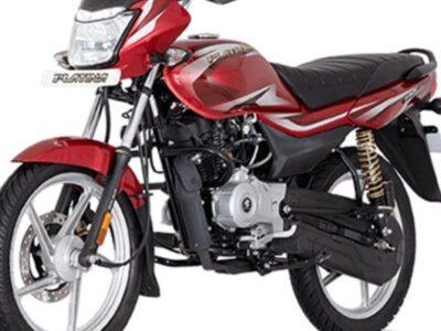 सिर्फ 25 हजार रुपए में मिल रही है बजाज की ये जबरदस्त बाइक, साथ में कंपनी देगी 12 महीने की वारंटी
