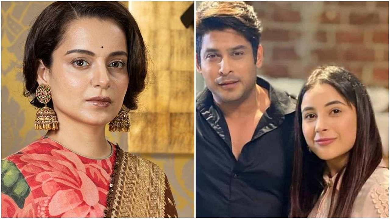 Top 5 News : कंगना बनेंगी सीता, शहनाज का ध्यान रख रही हैं सिद्धार्थ शुक्ला की मां, पढ़ें मनोरंजन की बड़ी खबरें