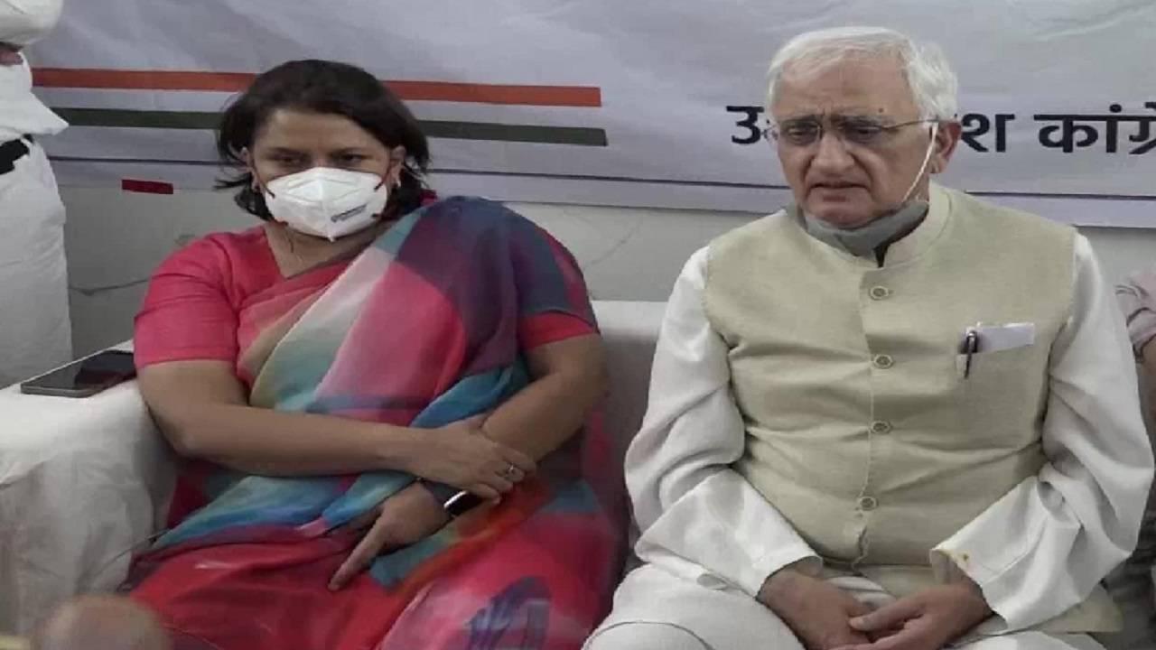 UP Assembly Election: कांग्रेस प्रियंका गांधी के नेतृत्व में लड़ेगी यूपी चुनाव, CM के चेहरे पर भी वही लेंगी फैसला- सलमान खुर्शीद