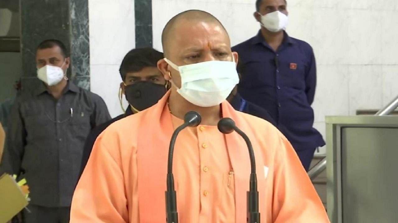 UP: मुसलमानों का वोट चाहने वालों को 'अब्बा जान' शब्द से परहेज क्यों, यह कोई असंसदीय शब्द नहीं- CM योगी आदित्यनाथ