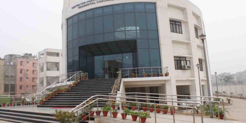 UPSC Results: जामिया आरसीए के 20 छात्रों ने पास की यूपीएससी की परीक्षा, शुभम कुमार रहे टॉपर