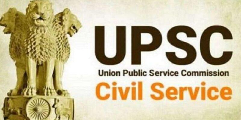 UPSC Results Declared: शुभम कुमार ने किया टॉप, दूसरे नंबर पर जागृति अवस्थी, टीना डाबी की बहन 15वें स्थान पर
