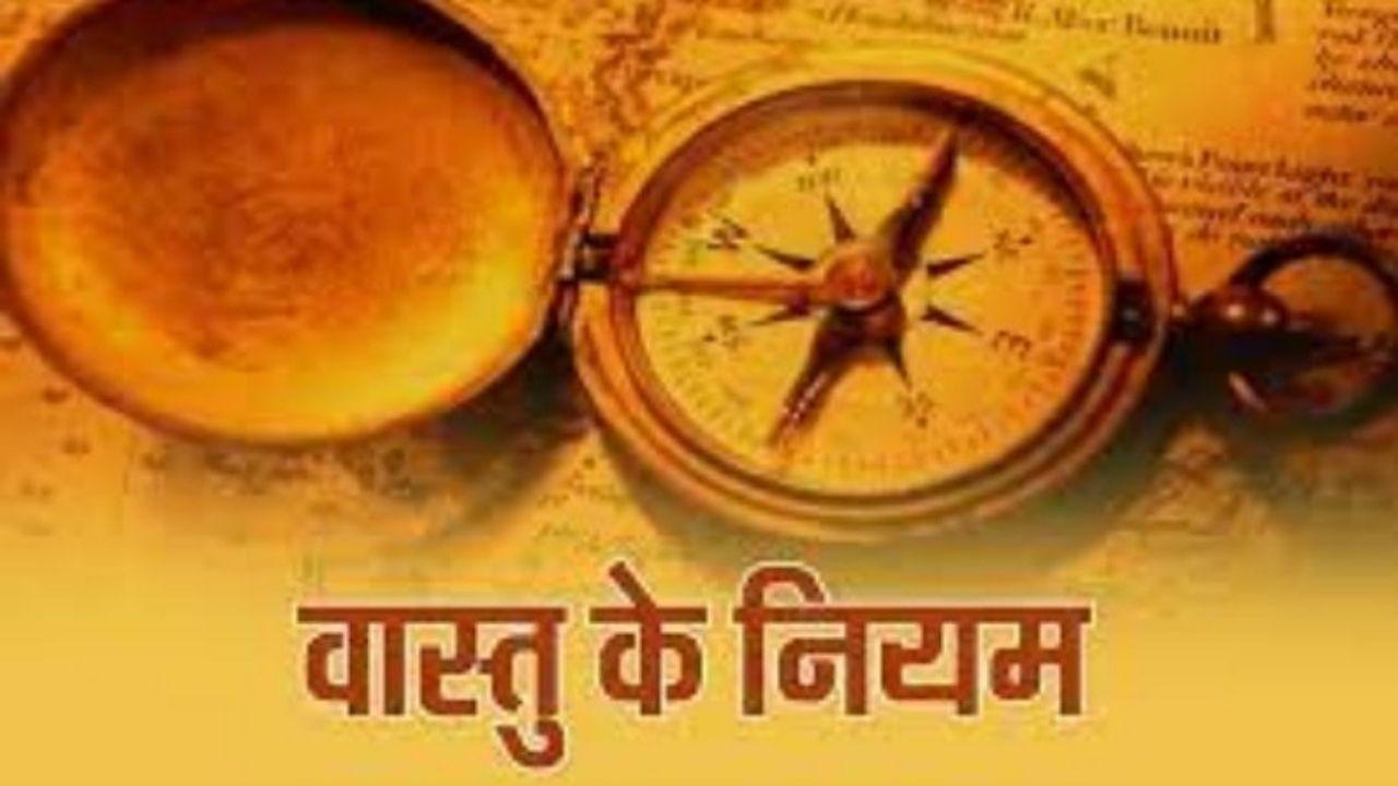 Vastu Upay : प्रमोशन में बाधा बन सकती हैं ये चीजें, घर और ऑफिस से जल्द करें दूर