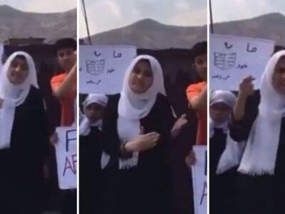 Video: 'मैं केवल खाने, सोने और घर में रहने के लिए पैदा नहीं हुई' अफगान लड़की ने 'तालिबान' को ललकारा, दिया पावरफुल मैसेज