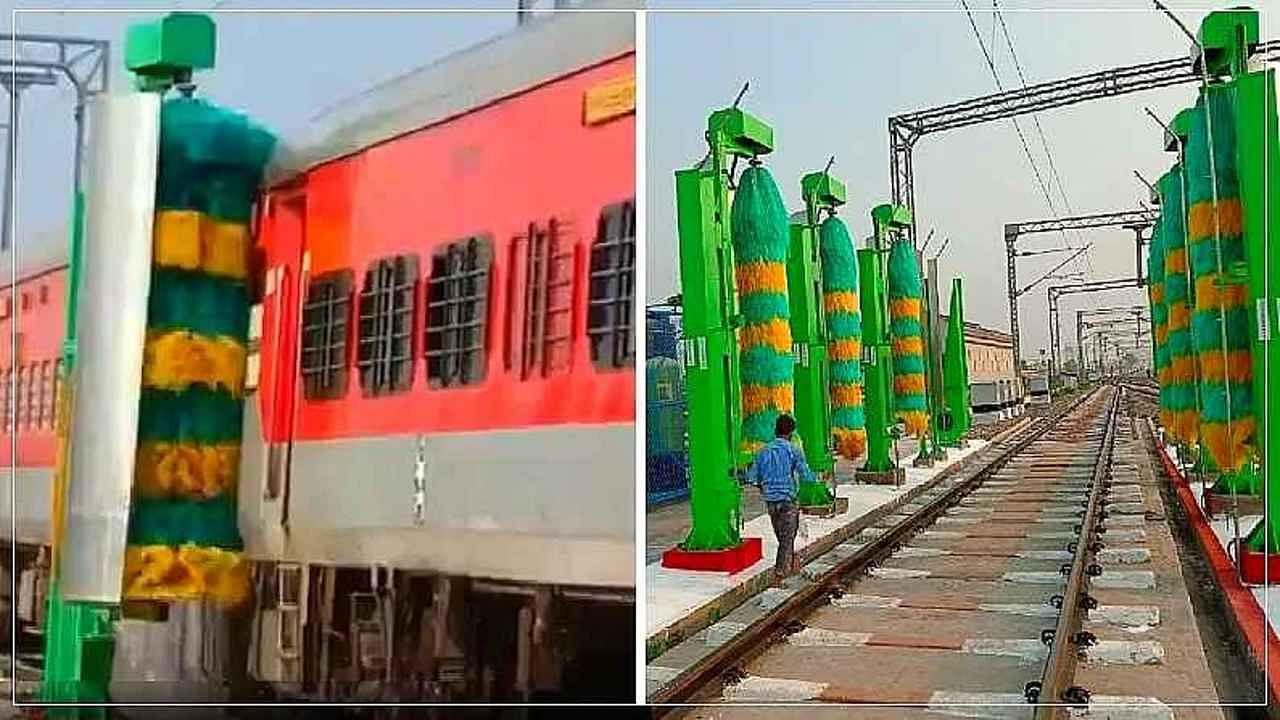 लाजवाब: यहां से गुजरते ही चकाचक हो जाएंगी ट्रेनें... न मेहनत लगेगी, न समय, पानी भी बचेगा! जानें क्या है ऑटोमैटिक सिस्टम