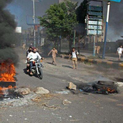 Yemen: गिरती मुद्रा और बिगड़ती अर्थव्यवस्था से परेशान होकर सड़कों पर उतरे लोग, सुरक्षाबलों ने प्रदर्शनकारियों पर चलाईं गोलियां