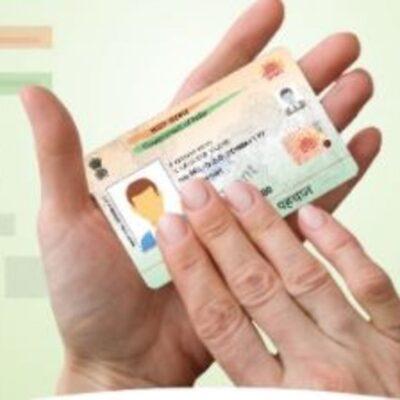 बगैर किसी मोबाइल नंबर के आधार कार्ड में कर सकते हैं सुधार, ये है सबसे आसान प्रोसेस