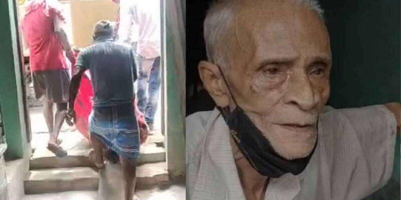 कोलकाता में 5 दिनों से पत्नी के शव के साथ रह रहा था 80 वर्षीय वृद्ध, दुर्गंध फैलने की शिकायत के बाद पहुंची पुलिस तो हुआ खुलासा
