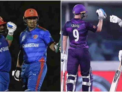 AFG vs SCO, T20 World Cup 2021: अफगानिस्तान-06, स्कॉटलैंड-00... 5 साल बाद क्या बदलेगा इतिहास?